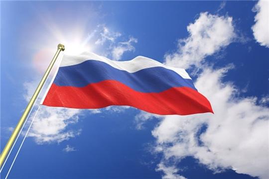 Национальный музей подготовил видеопрезентацию ко Дню Государственного флага Российской Федерации