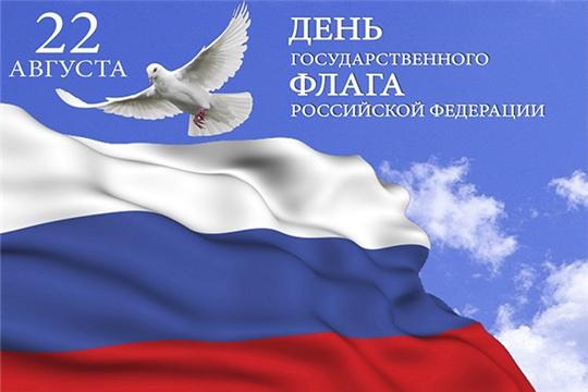 История российского флага - в фильме из фонда Президентской библиотеки