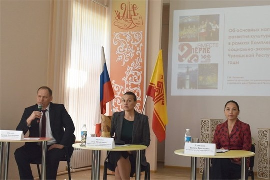 Министр Роза Лизакова с рабочим визитом посетила г. Шумерлю