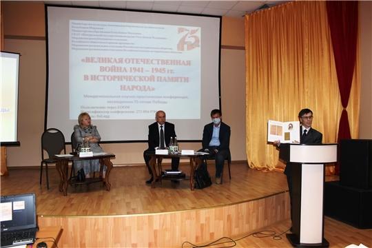 Сотрудники Государственного исторического архива приняли участие в Межрегиональной научно-практической конференции в г. Саранске