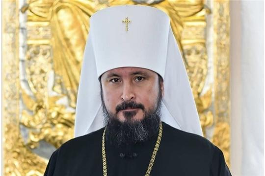 Священный Синод назначил нового Главу Чувашской митрополии