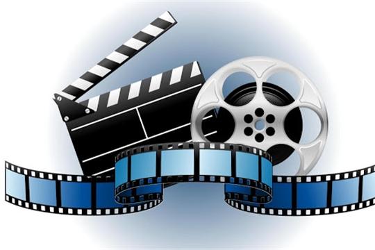 Госкиностудия «Чувашкино» и архив электронной документации поздравляет жителей республики с Днем российского кино
