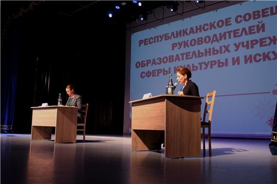 Состоялось республиканское совещание руководителей образовательных учреждений сферы культуры и искусства