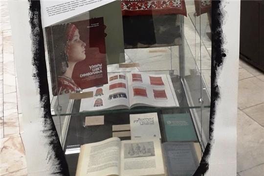 В Санкт-Петербурге открылась выставка к 100-летию образования Чувашской автономной области