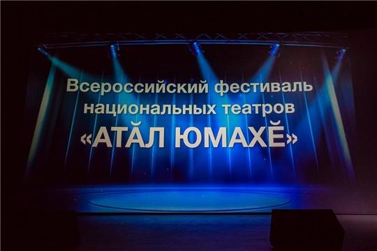 Театральный фестиваль «Волжская сказка» вновь состоится в Чебоксарах