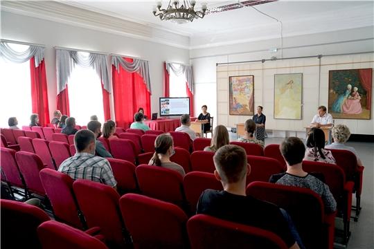 В Чебоксарском художественном училище обсудили Комплексную программу развития республики