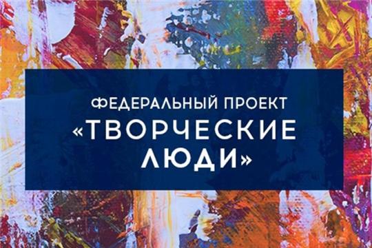 Нацпроект «Культура» помогает повышать квалификацию творческим людям