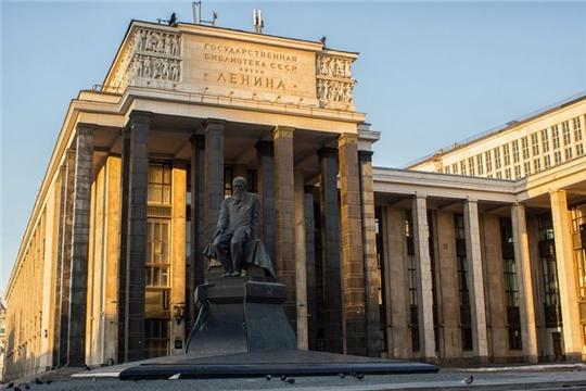 Стартует приём заявок на Всероссийский конкурс «Библиотеки. ПРОдвижение»