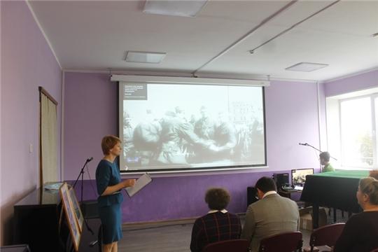 В Чувашии состоялась презентация виртуального концертного зала