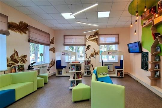 В Чувашии открылась вторая библиотека нового поколения