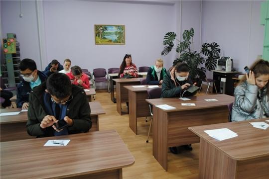 В Чувашии прошел региональный этап III Всероссийского конкурса по невизуальному использованию мобильной техники