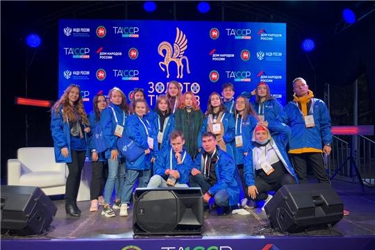 Студенты из Чувашии принимают участие во Всероссийском форуме тюркской молодежи «Золото тюрков»