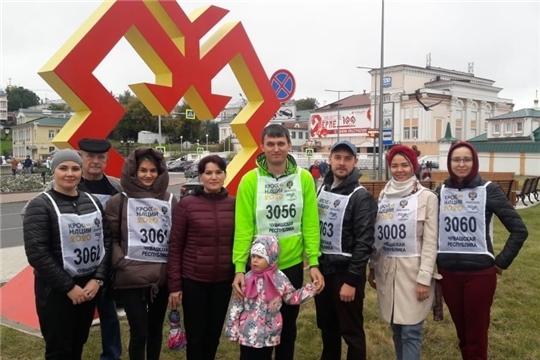 Коллектив Минкультуры Чувашии принял участие во Всероссийском дне бега «Кросс нации»