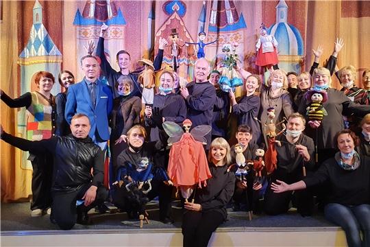 Чувашский театр кукол открыл 76-й творческий сезон