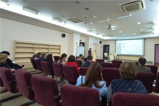 В Национальной библиотеке состоялась конференция «Цифровая прокачка. Культура и туризм. Республика Чувашия»