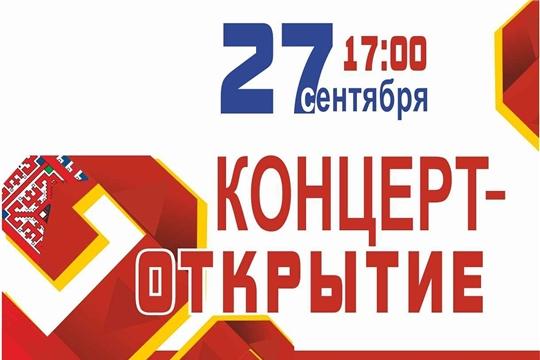 27 сентября Театр оперы и балета открывает 61-й театральный сезон