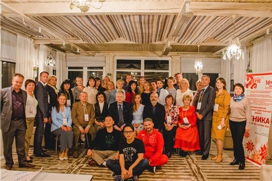 В Чувашии завершился первый этап Всероссийского культурно-туристического форума «Этника»