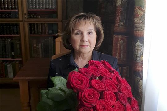 Директор Национальной библиотеки Чувашии Светлана Старикова отмечает юбилей