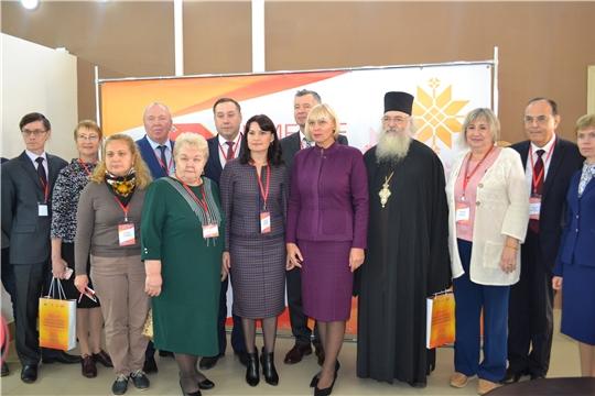 При поддержке Минкультуры России состоялась конференция «100 лет Чувашской автономии:  в составе России, вместе со страной»