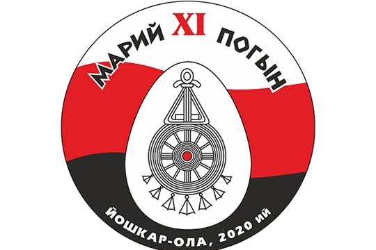 Делегаты из Чувашии примут участие в XI Съезде марийского народа