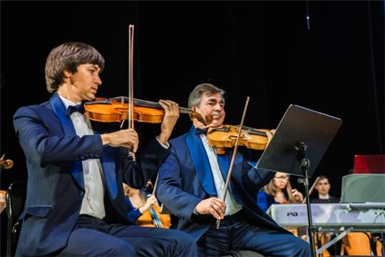 Состоялось открытие 53-го концертного сезона Чувашской государственной академической симфонической капеллы
