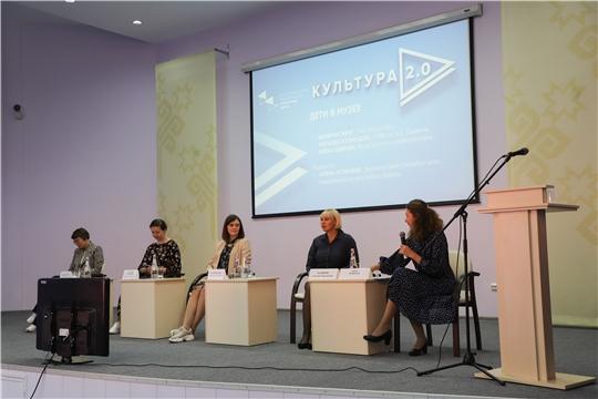 И.о. министра культуры Светлана Каликова приняла участие в открытии лектория «Культура 2.0»
