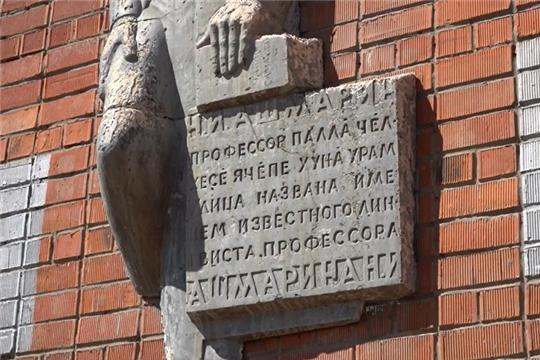 Документальный фильм, посвященный 150-летию со дня рождения Н.И. Ашмарина