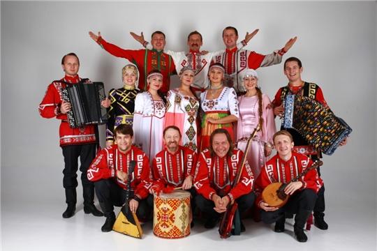 Ансамбль «Сявал» Чувашской государственной филармонии участвует в фестивале народной песни «Добровидение»
