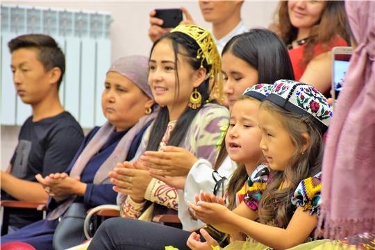 В Чувашии отметят День узбекского языка и культуры