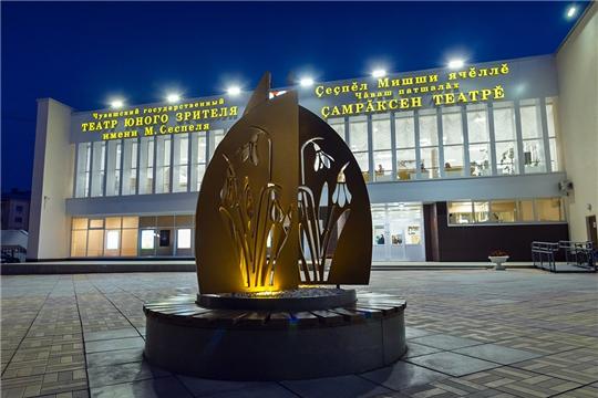 Чувашский ТЮЗ за развитие культурного туризма
