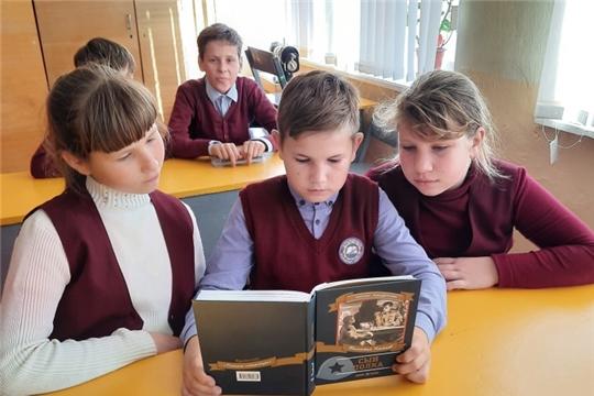 Библиотеки Чувашской Республики приняли участие в республиканской акции «День чтения вслух»