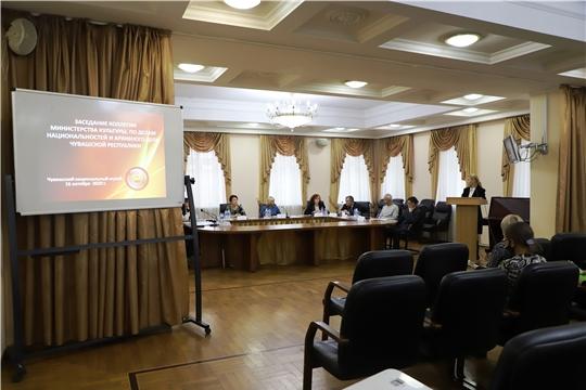 На коллегии Минкультуры Чувашии рассмотрели итоги работы Республиканского центра народного творчества