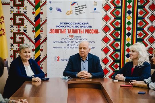 В Чебоксарах состоялся отборочный тур фестиваля «Золотые таланты России»
