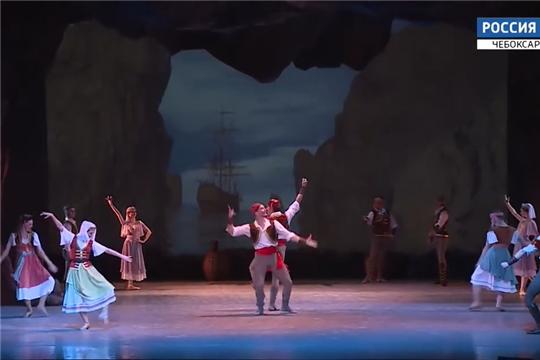 "Нижегородский ""Корсар"" очаровал публику балетного фестиваля в Чебоксарах"