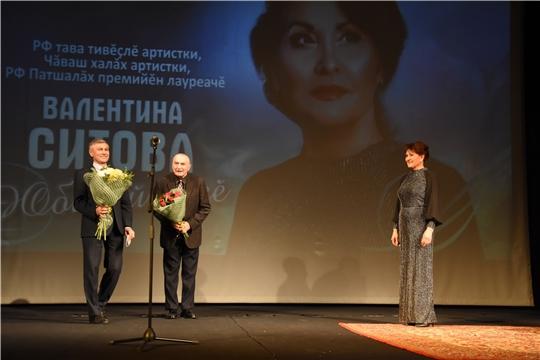 В Чувашском драмтеатре прошел юбилейный вечер заслуженной артистки России Валентины Ситовой