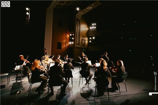Чувашская государственная филармония открыла новый концертный сезон
