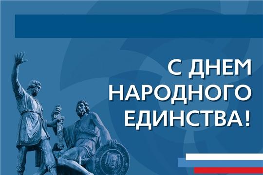 Ко Дню народного единства состоялся литературный вечер «Славься, Отечество наше!»