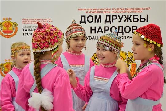 Дом Дружбы народов Чувашии представляет онлайн-фотовыставку «Мы разные, но мы - ВМЕСТЕ!»