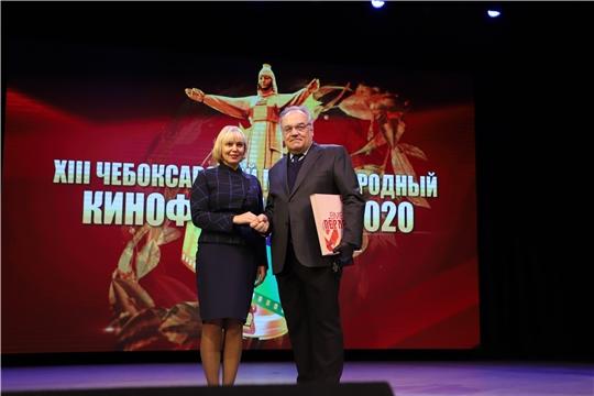 Состоялась церемония закрытия XIII Чебоксарского международного кинофестиваля