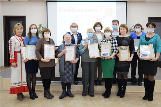 Награждены победители IX Республиканского смотра-конкурса «Библиотека XXI века»
