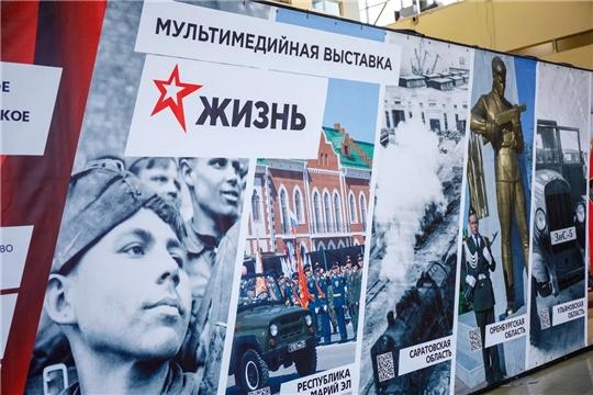 Жители республики благодарят за организацию мультимедийной выставки «Жизнь»