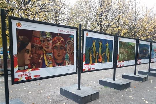 В Москве открылась выставка, посвященная 100-летию Чувашии