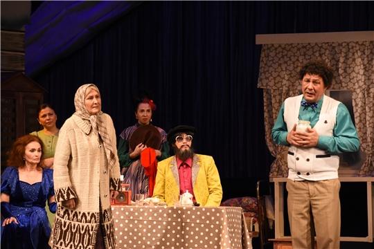 В Чувашском академическом драматическом театре имени К.В. Иванова состоялась премьера спектакля «Шутки в глухомани»