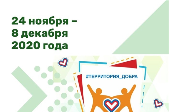 Примите участие в акции «Подари ребенку радость»