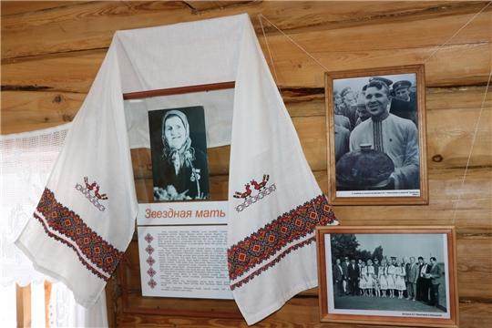 Чувашская вышивка в собраниях Шоршелского музея космонавтики