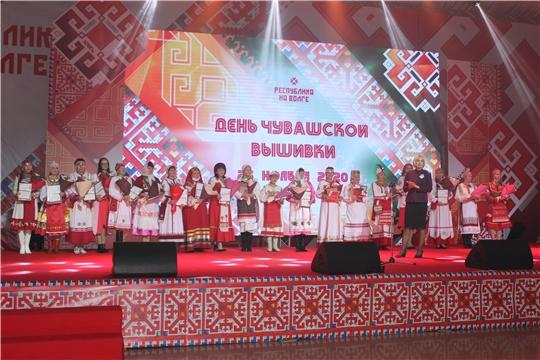В Театре оперы и балета состоялось торжественное мероприятие, посвященное Дню чувашской вышивки