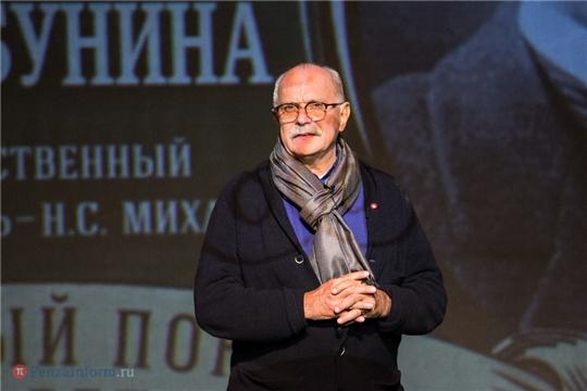 В адрес Минкультуры Чувашии поступила благодарность от народного артиста России Никиты Михалкова
