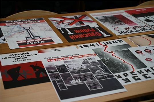 Студенты художественного училища работают над логотипом Года, посвященного трудовому подвигу строителей Сурского и Казанского оборонительных рубежей
