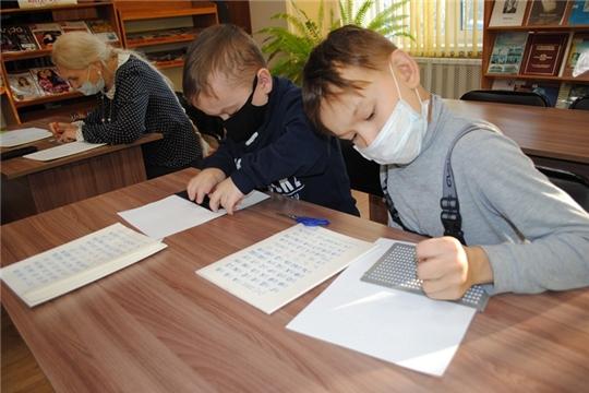В специальной библиотеке имени Льва Толстого прошла акция «Мы живём в одном мире»