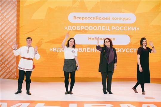 Преподаватель художественного училища - финалист конкурса «Доброволец России – 2020»